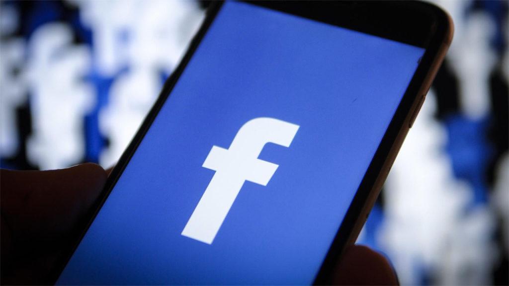 накрутка друзей в фейсбуке
